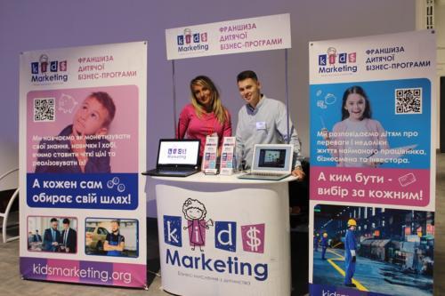 KidsMarketing franchise
