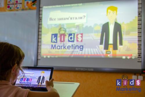 KidsMarketing franchise